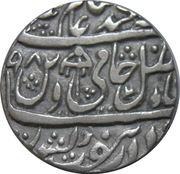 1 Rupee - Shah Alam II (Qasbah Panipat mint) – avers