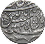 1 Rupee - Shah Alam II (Qasbah Panipat mint) – revers