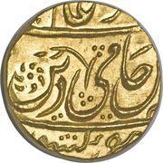 1 Mohur - Zabita Khan – avers