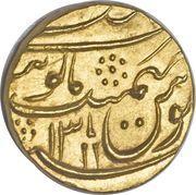 1 Mohur - Zabita Khan – revers