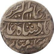 1 Rupee - Shah Alam II (Muradabad mint) – avers