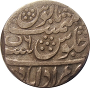 1 Rupee - Shah Alam II (Muradabad mint) – revers