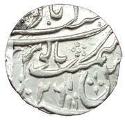 1 Rupee - Shah Alam II, Najibabad Mint – revers