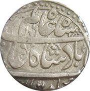 1 Rupee - Shah Alam II (Atelier d'Anwala) – avers