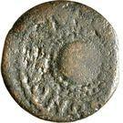 AE23 - Domitianus (Macedonia) – revers