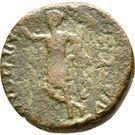 AE - Claudius - Amphipolis – revers