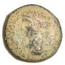 AE 23 - Claudius (Macedonia - TI KΛAYΔIOΣ KAIΣAP, Macedonian Shield) – avers