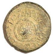 AE 23 - Claudius (Macedonia - TI KΛAYΔIOΣ KAIΣAP, Macedonian Shield) -  avers