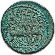 Dupondius - Valerian II (Cilicia) – revers