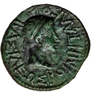 AE20 - Augustus [Rhoemetalkes I] – revers