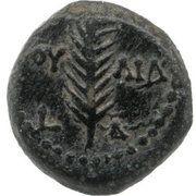Prutah - Tiberius (Valerius Gratus as Prefect)