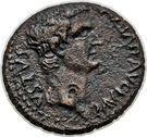 As - Tiberius (Macedonia) – avers