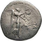 Hemidrachm - Roman Provincial (Cappadocia Cesaria) – revers