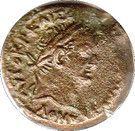 Diobole - Vespasien - Alexandrie – avers