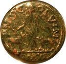 Sesterce Gallien (P M S COL VIM, colonie de Viminacium) – revers