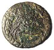 Diassaria Trébonien Galle (Nicomédie, Bithynie - buste à gauche) – revers