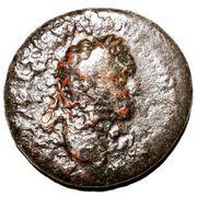 Bronze Æ20 (Cappadocia) – avers