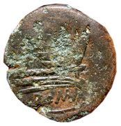 Anonymous republic Janus semiuncial (half ounce) copper AE as – revers