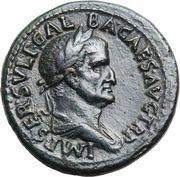 Dupondius - Galba (PAX AVGVSTA SC, caducée ailé, atelier de Rome) -  avers