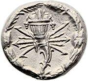 Denier (Fabii: Quintus Fabius Maximus, ROMA Q•MAX) -  revers