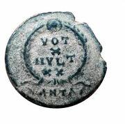 Julian II Antioch -  revers