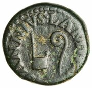 Quadrans (IIIVIR A A A F F S C) – avers