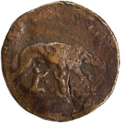 Sesterce - Antonin le Pieux (IMPERATOR II S C) -  revers