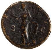 As - Faustine la Jeune (VENVS S C; Vénus) -  revers