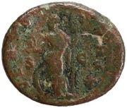 Dupondius - Julia Mamaea (VENVS VITRIX S C; Vénus) -  avers