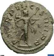 Antoninianus - Gallien (P M TR P VII COS IIII P P; Mars) -  avers