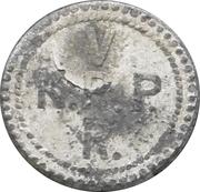 1 pfennig - Rottweil (Pulverfabrik) – revers