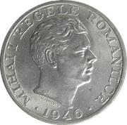 25 000 lei (Mihai I) – avers