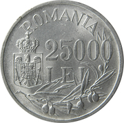 25 000 lei (Mihai I) – revers