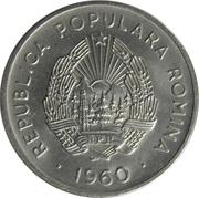 15 bani (République populaire) – avers