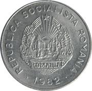 25 bani (République socialiste, aluminium) -  avers