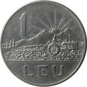 1 leu (République socialiste) -  revers