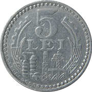 5 lei (République socialiste) -  revers