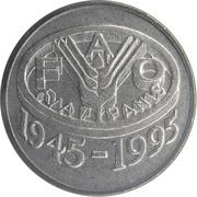 10 lei FAO (République) -  revers