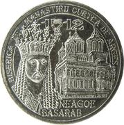 50 Bani (Neagoe Basarab) – revers