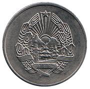 5 bani (République populaire) – avers