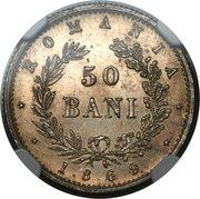 50 Bani - Carol I (Essai) – revers