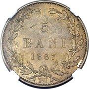 5 Bani - Carol I (Essai) – revers