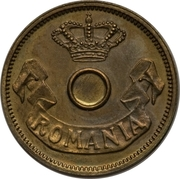 5 Bani - Carol I (Essai) – avers