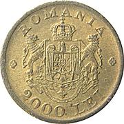 2000 lei ( Mihai I) – revers