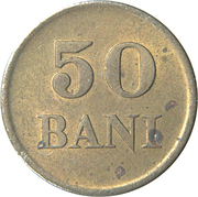 50 bani (Mihai I) – revers