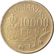 10000 lei (Mihai I) – revers