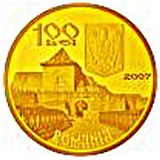 100 Lei (Ştefan cel Mare) – avers