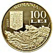 100 Lei (Independence of Romania) – avers