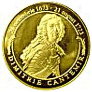 100 Lei (Dimitrie Cantemir) – revers