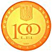 100 Lei (Mircea Eliade) – avers